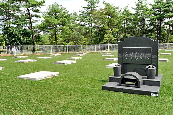 全面芝生墓地